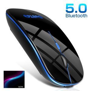 マウス ワイヤレスマウス bluetooth マウス 充電式 静音 薄型 ipad 7色ライ付 無線 USB パソコン 光学式 省エネルギー パッド付属(B1LYSMHe)|wingchokuei