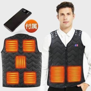 電熱ベスト 電熱ジャケット ベスト 電気ベスト  電熱ウェア 日本製繊維ヒーター ヒーター 3段階調...