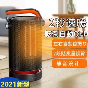 ヒーター セラミックヒーター ファンヒーター 1000W セラミックファンヒーター 電気ストーブ 電気ヒーター コンパクト 小型 軽量 暖房器具 安全(B2AR03He)|wingchokuei