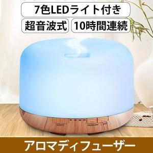 卓上加湿器 加湿器 卓上 超音波式 大容量 500ml アロマディフューザー 空焚き防止 静音 7色LEDライト付き スチーム式 ナチュラル (P500JSQMu)|wingchokuei