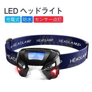 【充電式ヘッドライト】 LEDヘッドランプ 小型 軽量 センサー機能 防水 登山 キャンプ サイクリング ハイキング 防災 夜釣り 非常時用 作業灯(B1YYTDHe)|wingchokuei