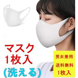マスク 51枚入 3層構造 飛沫99%カット ますく 使い捨てマスク 不織布マスク PM2.5 防水 男女兼用 花粉対策(51mask)|wingchokuei