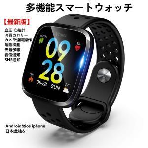 スマートウォッチ 血圧計 心拍計 スマートブレスレット 多機能スポーツウォッチ IP67防水 Android&ios iphone日本語対応  睡眠検測 天気予報 着信通知|wingchokuei