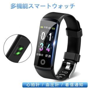 スマートウォッチ 腕時計 時計 HDカラースクリーン 心拍計 血圧計 歩数計 活動量計 多機能腕時計 睡眠検測 目覚まし時計 (B1B8SHHe)|wingchokuei