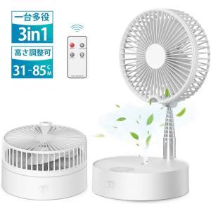 扇風機 卓上扇風機 折り畳み 伸縮 スタンド&テーブル両用 2in1 加湿器内蔵 四段階 20時間持続 リモコン操作 アロマ対応 夏 持ち運び便利(B1T12FSB)|wingchokuei