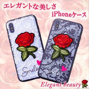 バラの刺繍&レース 2色 iPhoneケース 11pro X XS XR エレガント 美しい おしゃれ  アイフォン スマホケース カバー wingheart
