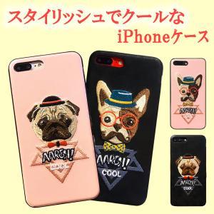 ワンちゃんの刺繍 2色4種 iPhoneケース 11pro X XS XR おしゃれ クール 可愛い アイフォン スマホケース カバー wingheart