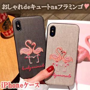 フラミンゴの刺繍 2色 iPhoneケース X XS XR おしゃれ キュート アイフォン スマホケース カバー wingheart