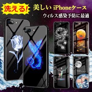 洗える! iPhoneケース 11pro X XS XR 高い耐衝撃性 耐摩耗 おしゃれ クール 絵柄5種 アイフォン スマホケース wingheart
