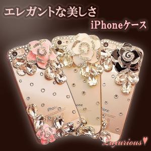ジュエリー 花 3色 洗える iPhoneケース 11pro X XS XR エレガント ゴージャス 美しい スマホケース wingheart