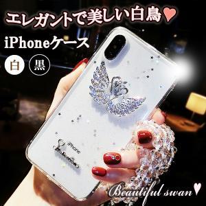 ジュエリー 白鳥 2色 iPhoneケース 11pro X XS XR  エレガントで美しい アイフォン スマホケース wingheart