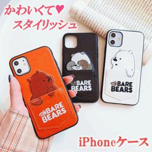 とってもキュート  クマ & パンダ iPhoneケース 11pro X XS XR かわいい 絵柄3種 アイフォン スマホケース カバー wingheart