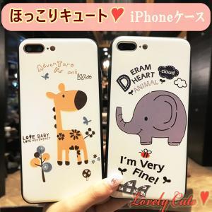 とっても可愛い キリン & ぞう iPhoneケース 11pro X XS XR 癒し系 やさしい絵柄 アイフォン スマホケース カバー wingheart