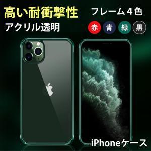 アクリル iPhoneケース 11pro X XS 6/7/8/SE Plus 高耐衝撃性 スタイリッシュ クールなデザイン スマホケース wingheart