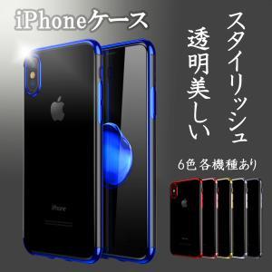 ソフト iPhoneケース 11pro X XS 6/7/8/SE Plus スタイリッシュ クール メタリック色 スマホケース wingheart
