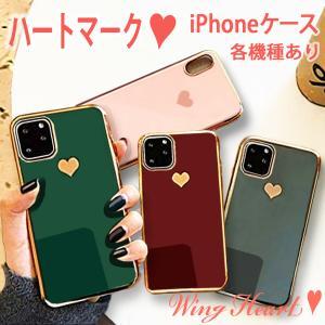 ハート iPhoneケース 11pro X XS 6/7/8/SE Plus かわいい おしゃれ ソフト スマホケース wingheart
