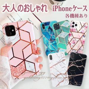 大理石柄 iPhoneケース 11pro X XS 6/7/8/SE Plus 大人のおしゃれ  スマホケース wingheart