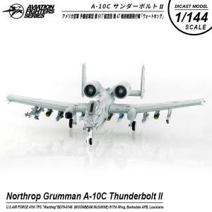 S14 エスワンフォー 1/144 ノースロップグラマン A-10C Thunderbolt2 サン...