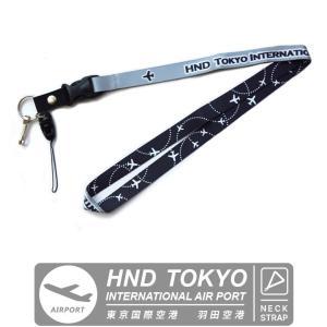 Air Port ネックストラップ 羽田空港 東京国際空港 Tokyo International ...
