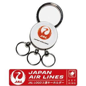3連 キーホルダー JAL 日本航空 Japan Airlines JAL LOGO キーチェーン ...