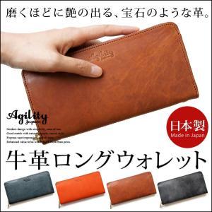 長財布 メンズ 本革 日本製 AGILITY ロロマ ロングウォレット|winglide