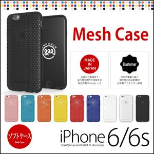 iPhone6s / iPhone6 日本製 エラストマー ...