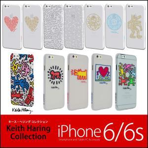 キース・ヘリング iPhone6s / iPhone6 ハードケース Keith Haring Co...