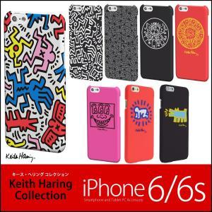 キース・ヘリング iPhone6s / iPhone6 ハードケース Keith Haring Collection HardCase iPhone6ケース ケース キースヘリング キースへリング キース ヤフー|winglide