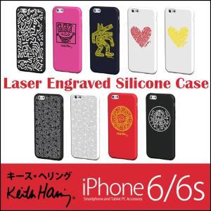 キース・ヘリング iPhone6s / iPhone6 シリコンケース Keith Haring Collection Laser Engraved Silicone Case シリコン キースヘリング キースへリング|winglide