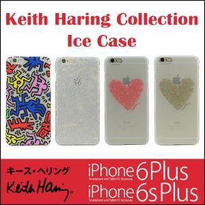 キースヘリング iPhone6s Plus / iPhone6 Plus ハードケース Keith Haring Collection Ice Case キース・ヘリング キース ヘリング ハード シェル|winglide