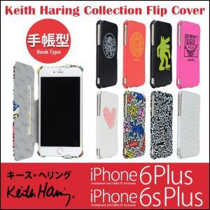 キース・ヘリング iPhone6s Plus / iPhone6 Plus 手帳型 レザー ケース 『Keith Haring Collection Flip Cover』 手帳型ケース キースヘリング キースへリング|winglide