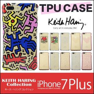 iPhone8 Plus / iPhone7 Plus キー...