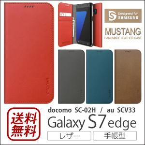 Galaxy S7 edge ケース 手帳型 レザー araree MUSTANG GalaxyS7 edge 手帳型ケース 手帳ケース ギャラクシーS7edge GalaxyS7edge|winglide