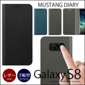 Galaxy S8 カバー 手帳型 レザー MUSTANG DIARY GalaxyS8 ケース|winglide