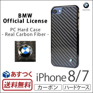 iPhone8 カバー / iPhone7 ハードケース B...