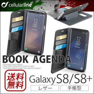 Galaxy S8 カバー 手帳型 レザー BOOK AGENDA GalaxyS8+ ケース|winglide