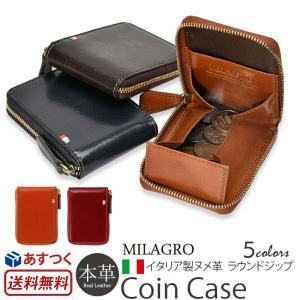 メンズ 本革 Milagro ラウンドジップ ボックス コインケース|winglide