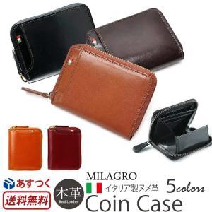 コインケース メンズ 本革 Milagro 横型ボックスコインケース|winglide