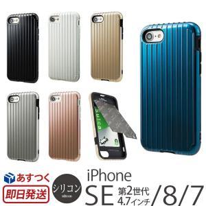 iPhone8 カバー / iPhone7 ハードケース グ...