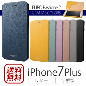 iPhone8 Plus / iPhone7 Plus ケー...