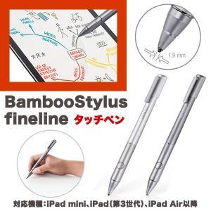 『送料無料』 iPad mini / iPad / iPad Air タッチペン 『Wacom ワコム BambooStylus fineline CS600CK CS600CS』 アイパッド アイパッドミニ アイパッドエアー|winglide