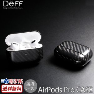 airpods pro ケース DURO Ultra Slim & Light Weight for...