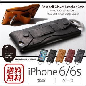 iPhone6s ケース 本革 / iPhone6 カバー ...