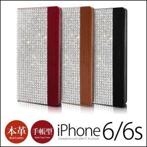 iPhone6s/6 手帳型 本革 レザー ケース dreamplus Persian-bay Jacket iPhone6sケース アイホン6sケース スマホケース 牛革 ラインストーン winglide
