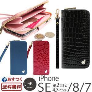 iPhone8 カバー / iPhone7 ケース 財布 手...
