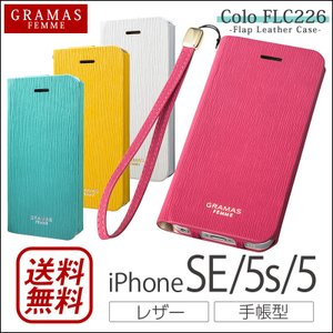iPhone SE 手帳型ケース / iPhone5s ケー...