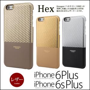 『送料無料』 iPhone6s Plus / iPhone6 Plus 本革 レザー ケース 『GRAMAS FEMME Back Leather Case Hex』 カバー iPhoneケース スマホケース 本革ケース ヤフー winglide
