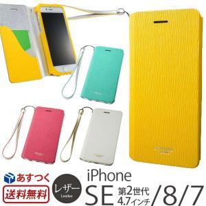 iPhone8 カバー / iPhone7 ケース 手帳型 レザー グラマス GRAMAS Colo...