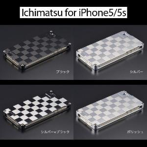 ギルドデザイン iPhone5s/5(アイフォン5s)用 アルミケース iphone5 ケース 大人 GILD design 市松 for iPhone5/5s GI-231I|winglide