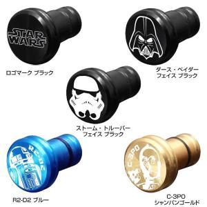スター・ウォーズ アルミ 削り出し イヤホンジャックカバー 『ギルド STAR WARS Earphone jack cover ダース・ベイダー ストーム・トルーパー R2-D2 C-3PO』|winglide